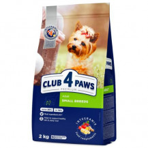 CLUB 4 PAWS Small Breeds - sucha karma dla psa